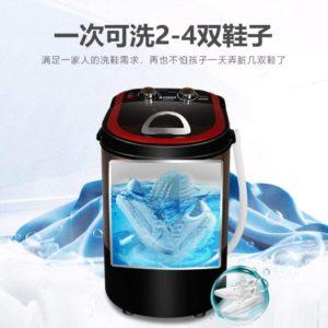 Mini machine à laver pour chaussures/sneakers/baskets | Idées cadeaux insolites